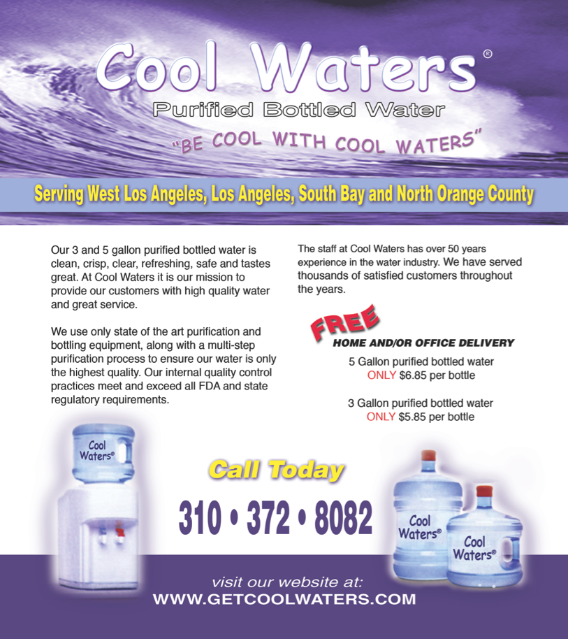 Cool Waters Brochure